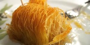 Kataifi Sweet Dessert